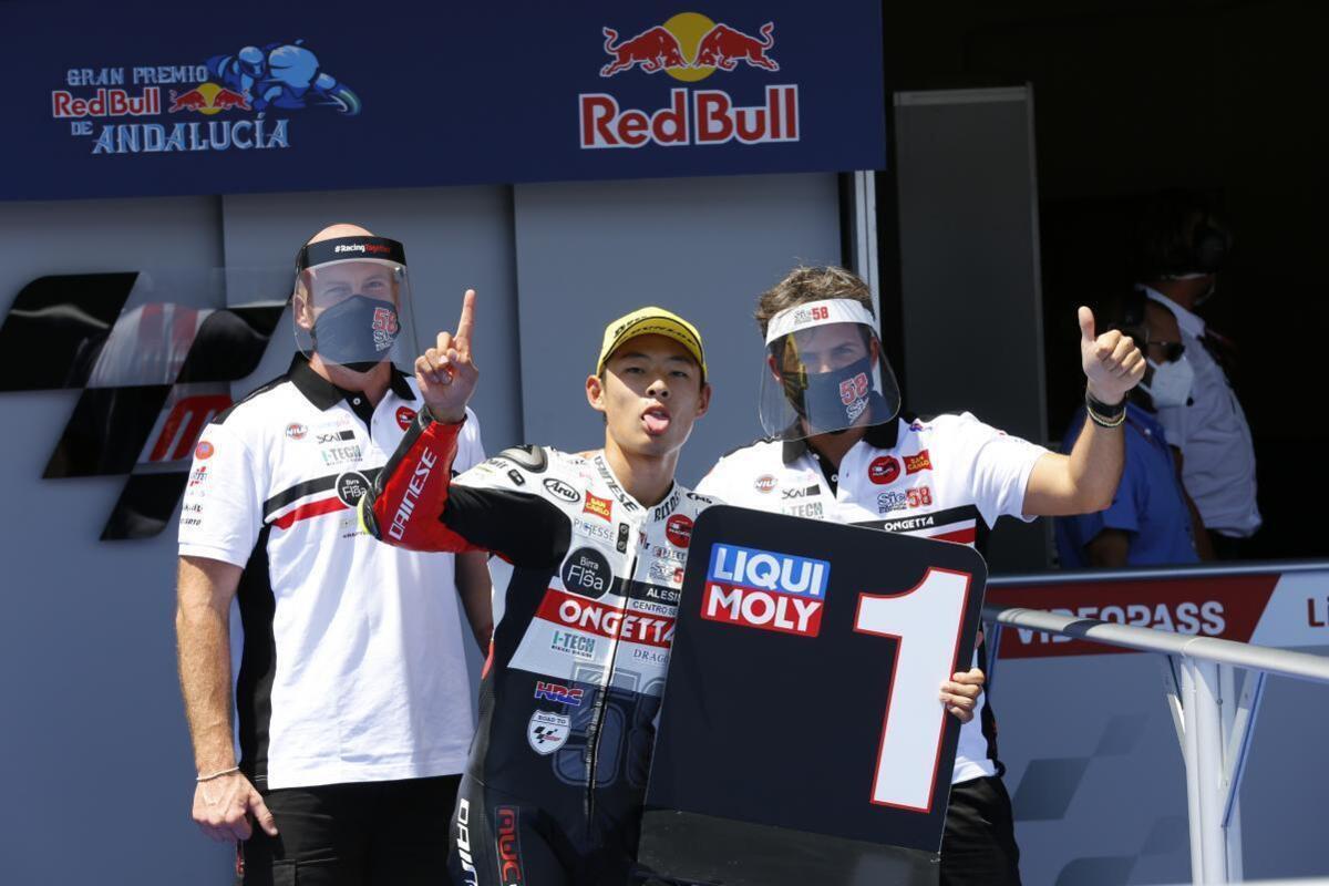 Moto3. Suzuki remporte le GP de l'Andalousie 2020 à Jerez